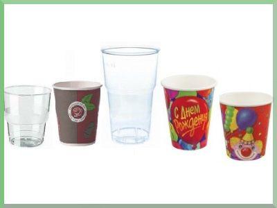 Бумажные стаканы - Coffee2Go - Все для кофейни